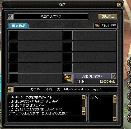 b0093650_12333362.jpg