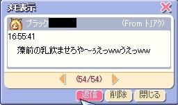 a0066951_8423020.jpg