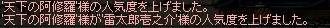 f0047359_1525369.jpg