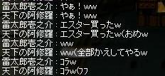 f0047359_15262239.jpg