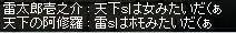 f0047359_1526526.jpg