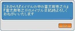 f0047359_15411679.jpg