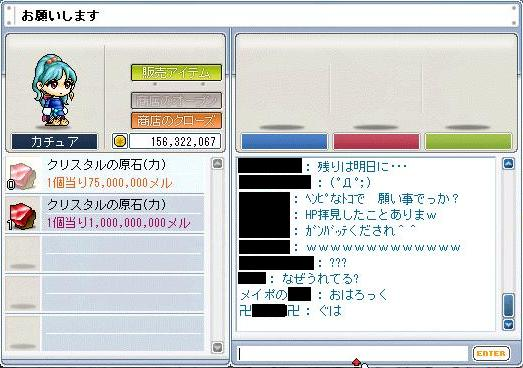 e0078866_5442855.jpg