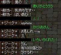 e0048268_11483451.jpg