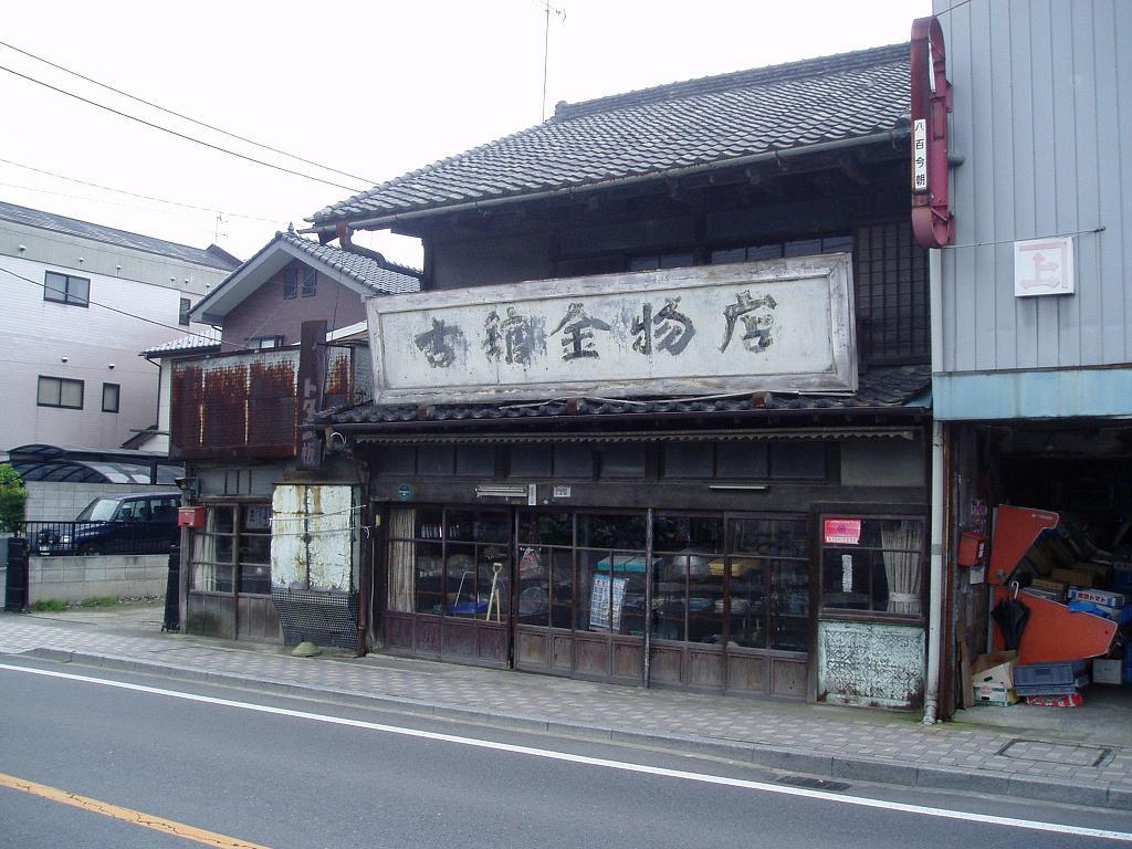 富岡製糸場見学記(1)の2_f0030574_21364874.jpg