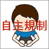 c0064678_084725.jpg