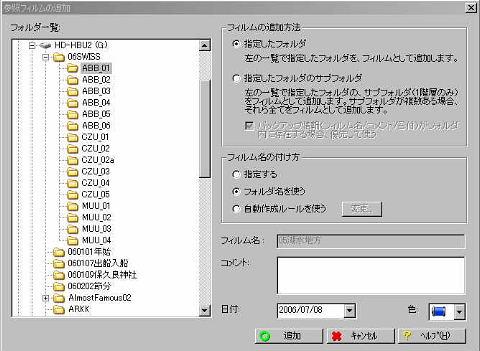f0070279_0304044.jpg