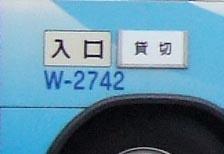 f0056081_23255340.jpg