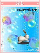 a0063386_174179.jpg