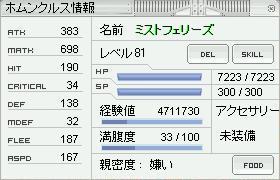 b0032787_1262635.jpg