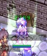 b0032787_1464153.jpg