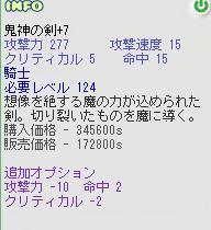 b0094998_1511653.jpg