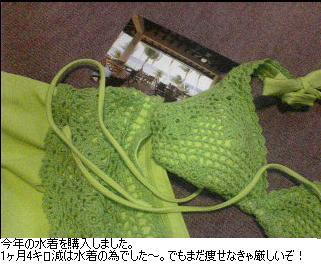 b0059410_19181643.jpg