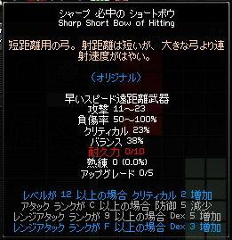 d0024415_2232540.jpg