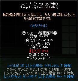 d0024415_2234116.jpg