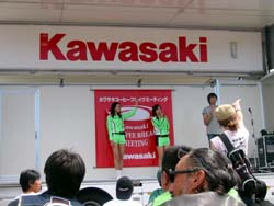 KCBM北海道!_f0096216_17323322.jpg