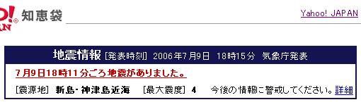 f0065721_18315562.jpg