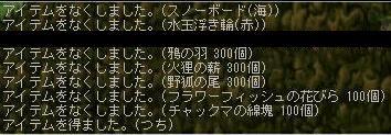 b0096826_1674520.jpg