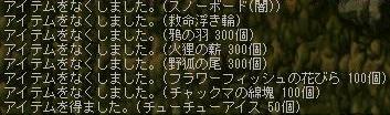 b0096826_1681733.jpg