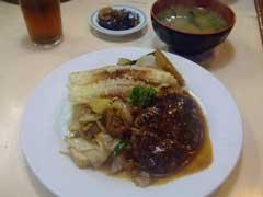 洋食 グリルキムラ_b0054727_10232251.jpg