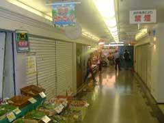 夙川グリーンタウン 実験店舗下見_b0054727_2229448.jpg