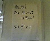 f0038031_15184961.jpg