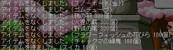 f0092431_1232910.jpg