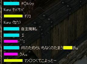 a0052536_165029.jpg