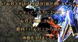 f0044936_12273957.jpg