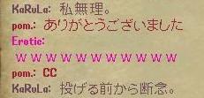 b0001539_13303159.jpg