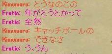 b0001539_1332878.jpg