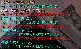 e0082043_20264493.jpg