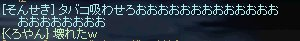e0058448_1138182.jpg
