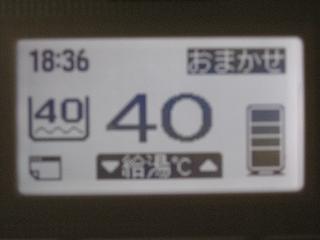 a0030749_1750952.jpg