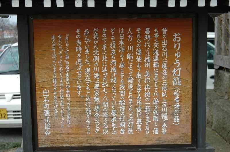 ■ 夢テーブル委員会2006年3月例会_a0072950_11153833.jpg