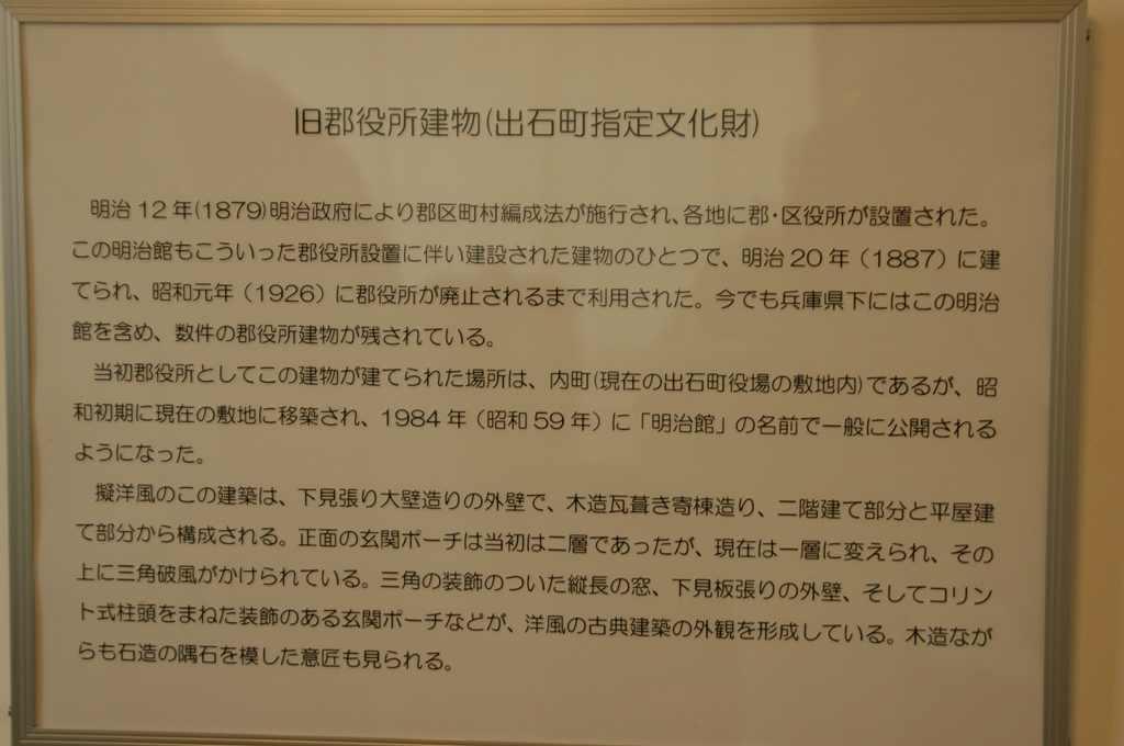 ■ 夢テーブル委員会2006年3月例会_a0072950_11202423.jpg