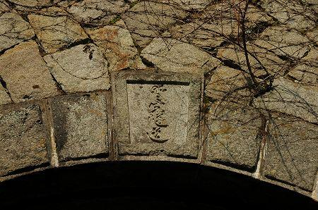 ■ 夢テーブル委員会2006年3月例会_a0072950_11234143.jpg