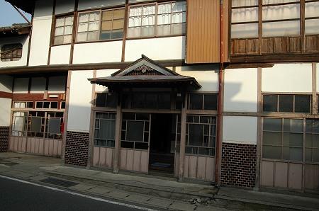 ■ 夢テーブル委員会2006年3月例会_a0072950_11314341.jpg