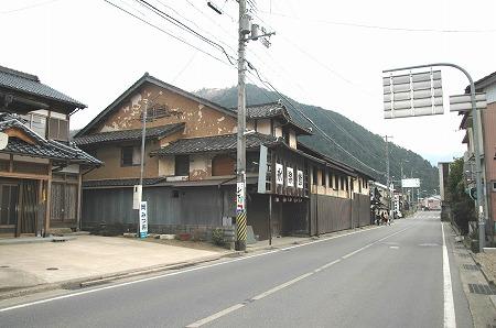 ■ 夢テーブル委員会2006年3月例会_a0072950_1192329.jpg
