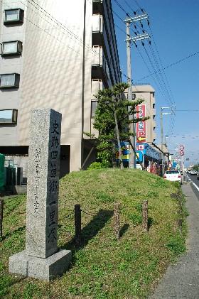一 里 塚    _b0093754_1245670.jpg