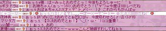 f0106265_18551167.jpg