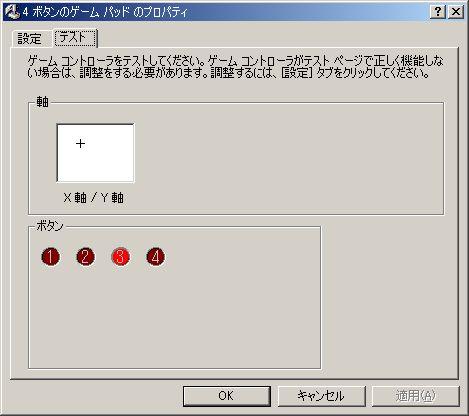 c0004568_13534365.jpg