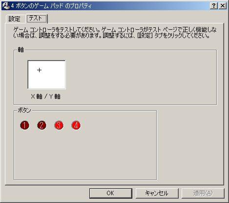 c0004568_13535827.jpg