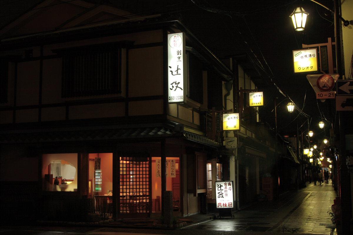 京都 伏見界隈/雨_f0021869_0321.jpg