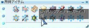f0035473_1185453.jpg