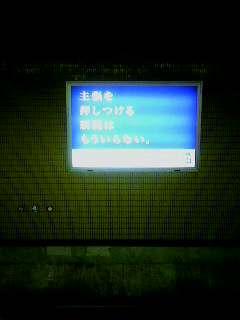 b0036982_19173191.jpg