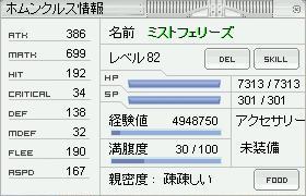 b0032787_2294014.jpg