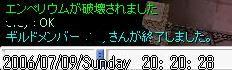 f0066100_0302663.jpg