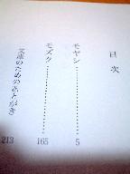 f0043911_08729.jpg