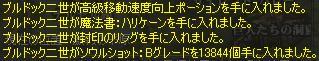 f0079719_358258.jpg